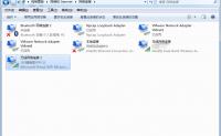 [解决]Wireshark看不到360免费wifi接口