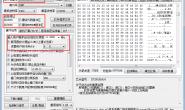 关于STC8F2K64S4操作EEPROM无效的问题